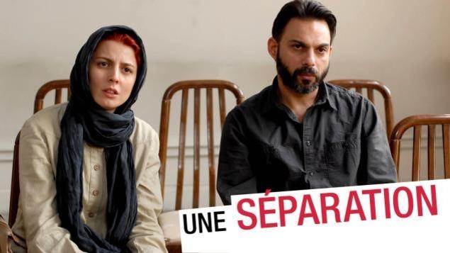 <p><i>Une séparation</i>, un film plusieurs fois primé qui explore la société iranienne</p>