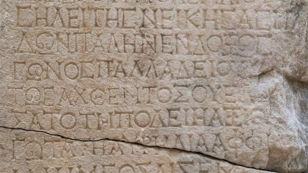 Inscriptions grecques