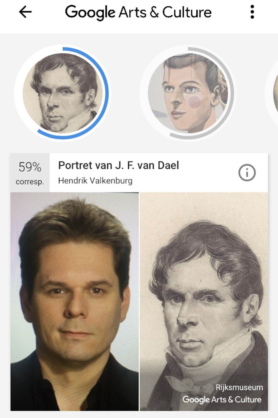 Google Arts & Culture / Patrick Lagacé